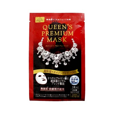 Queen premium mask đỏ