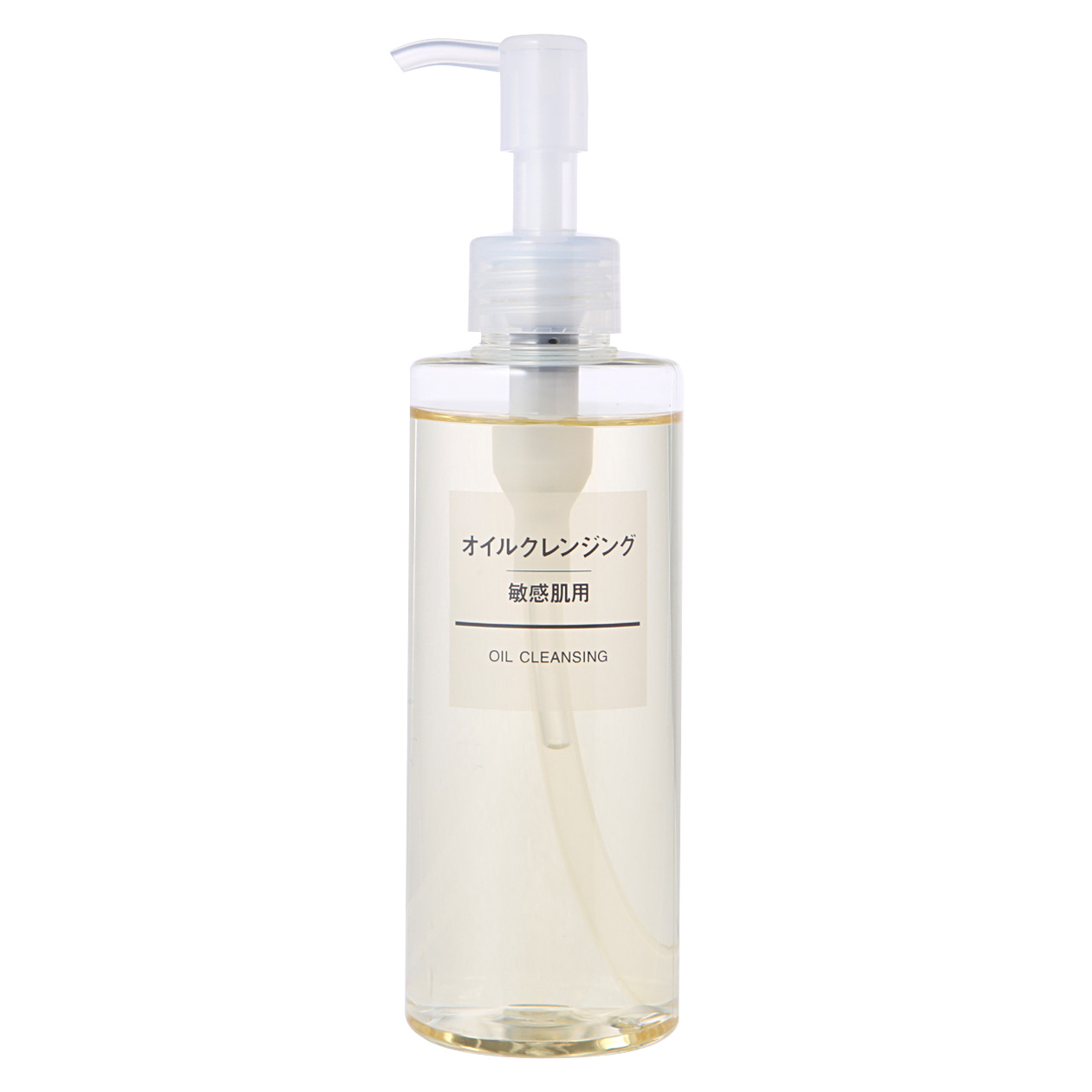Muji cleansing oil Sensitive 200ml