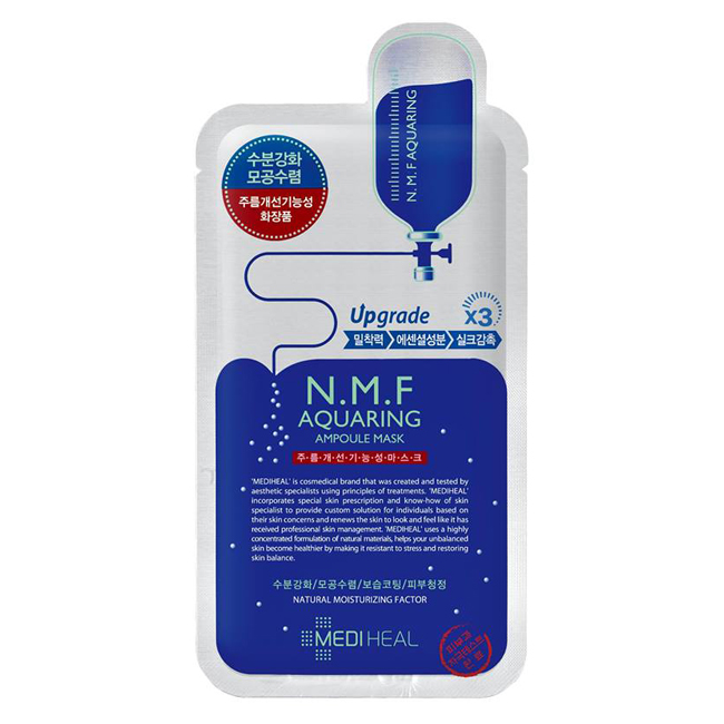 NMF aquaring ampoule mask