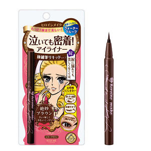 Heroine make smooth liquid eyeliner waterproof brown