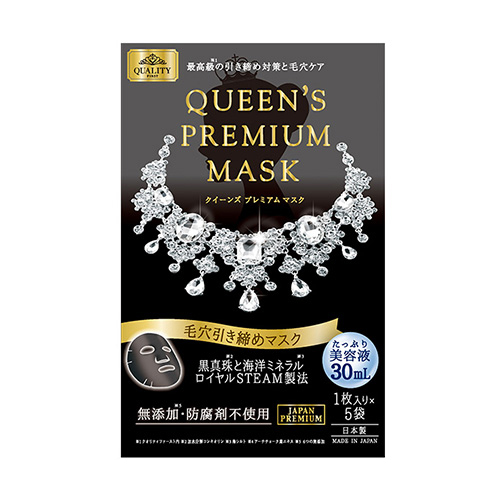Queen premium mask đen