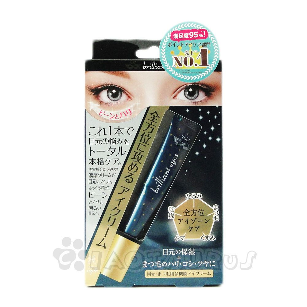brilliant eyes cream