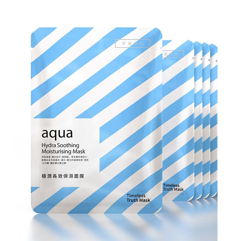 Timeless aqua hydra soothing moisturizing mask