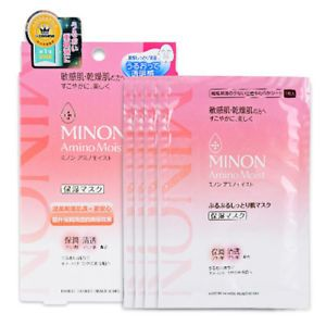 minon moist essential mask