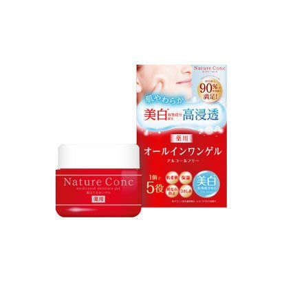 nature conc medicated moist gel