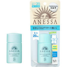 Anessa essence uv sunscreen mild milk 60ml