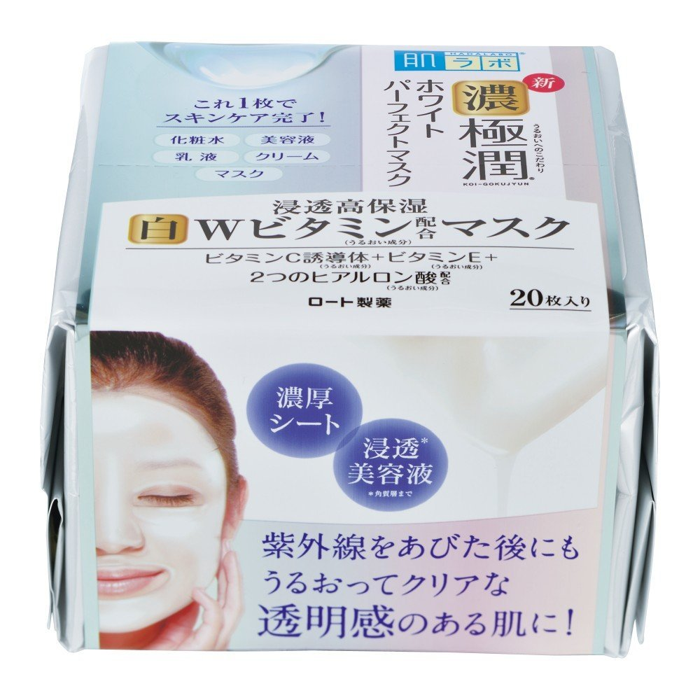 Hadalabo gokujin white perfect mask