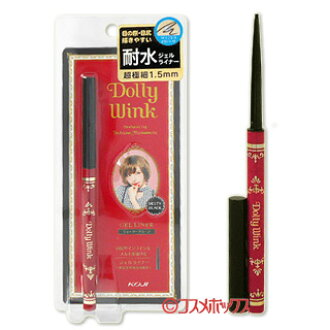 dolly wink gel liner black