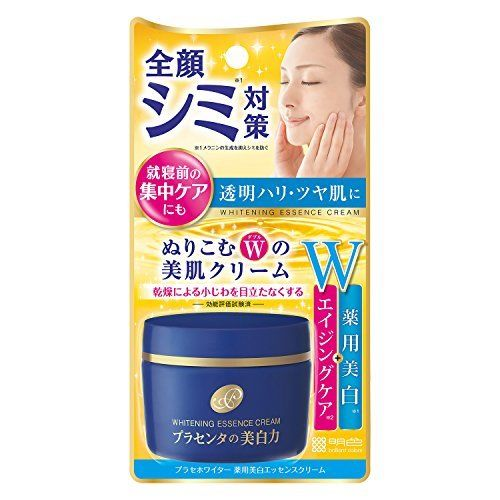 Meishoku Whitening Essence Cream