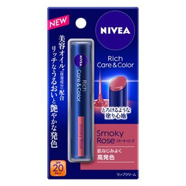 Nivea Rich Care&Color Smoky Rose