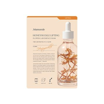 Mamonde Honeysuckle Lifting Flower Lab Essence Mask