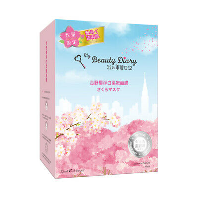 My Beauty Diary Sakura Mask