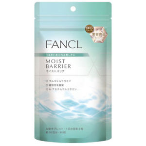 Fancl Moist Barrier