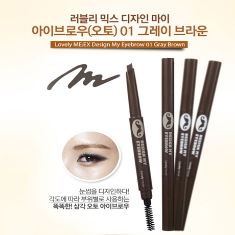 Chì kẻ lông mày The Face Shop Lovely ME:EX Design My Eyebrow