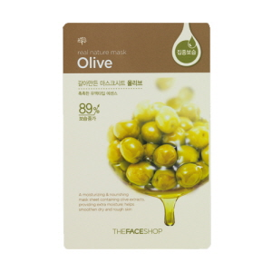 Real Nature Mask Olive.
