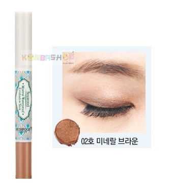 Seaweed Mineral Waterproof Eyeshadow Stick #2