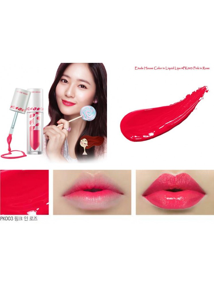 Color In Liquid Lips #PK003