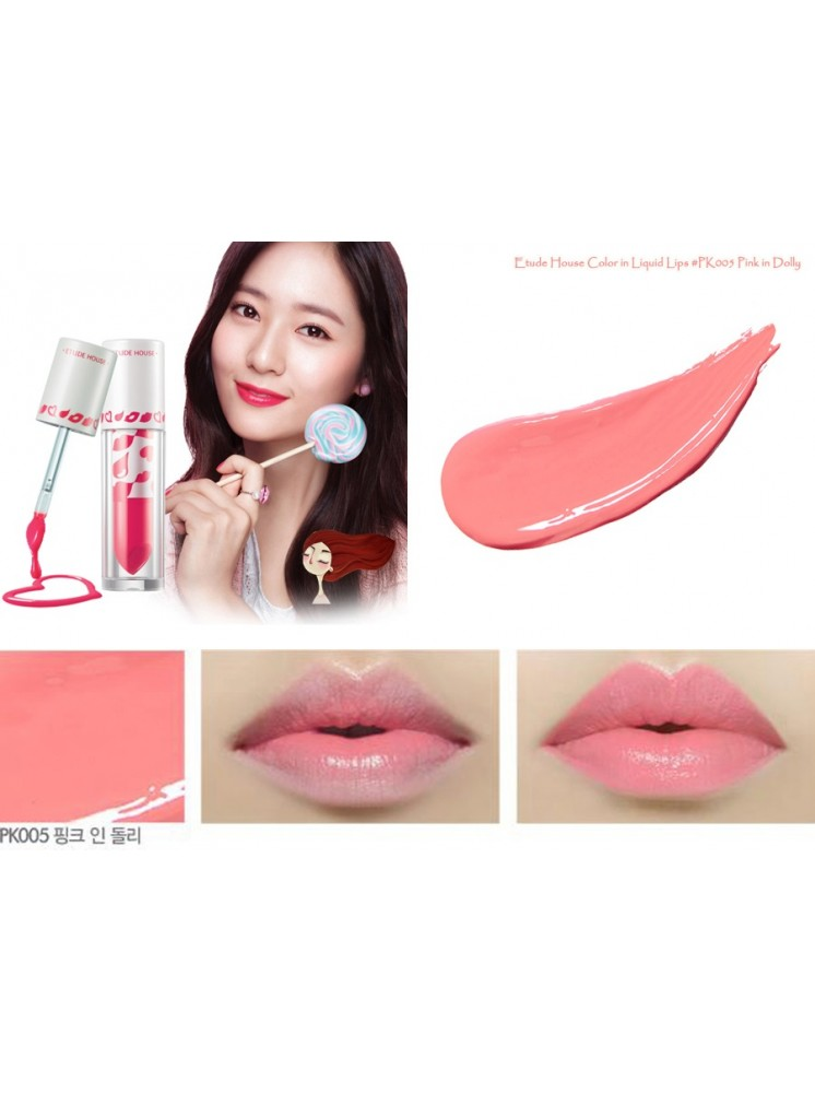 Color In Liquid Lips #PK005