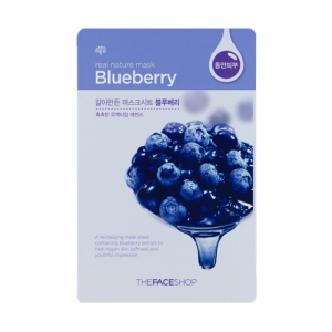 Real Nature Mask Blueberry