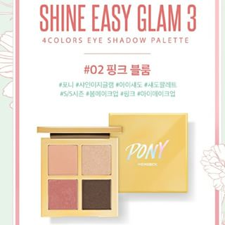 PONY x MEMEBOX Shine Easy Glam Eyeshadow Palette 3 #02 PINK BL
