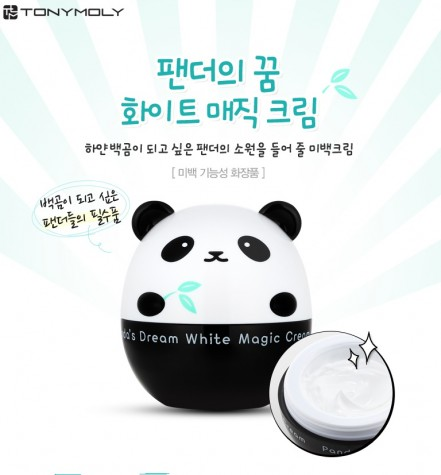 Panda' Dream White Magic Cream