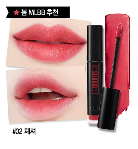 Virgin Kiss Silkuid Lip # 2 Cheshire