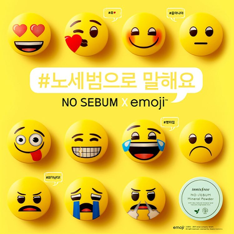 (Emoji) No Sebum Mineral Powder