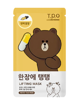 TPO Lifting Mask