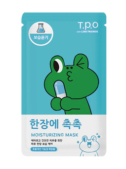 TPO Moisturizing Mask