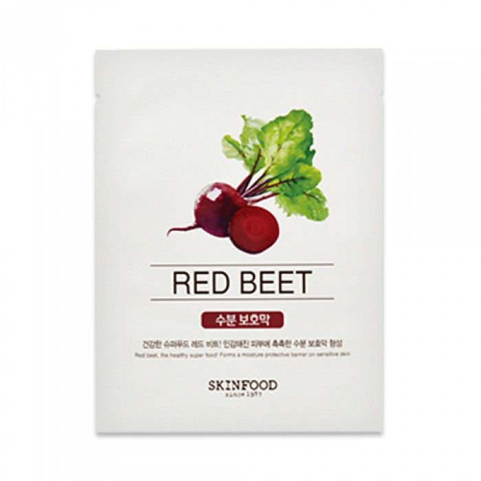 Beauty In A Food Mask #Red Beet