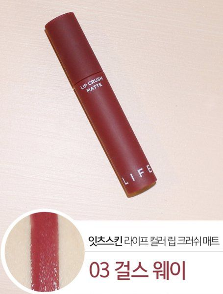 Son Kem Lip Crush Matte #3