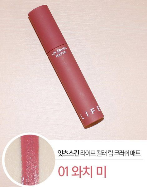 Son Kem Lip Crush Matte #1