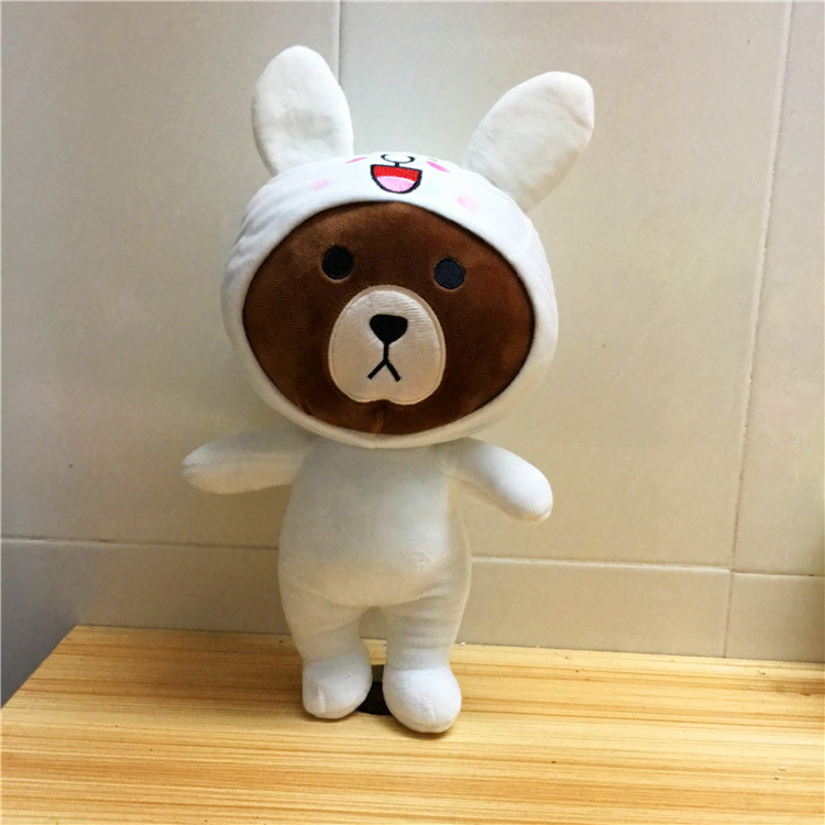 Brown - Cony -20cm