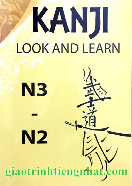 kanji look and learn n3 n2