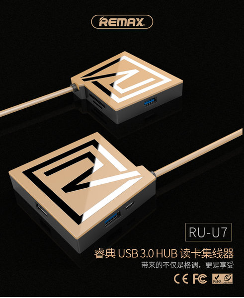 HUB USB 3P(3.0)+CARD REMAX RU-U7