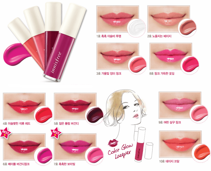 bang tone son Innisfree Glossy Lip Lacquer