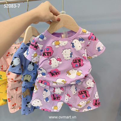 S2083-7-BN Cotton Hello Kitty Tím-80(10-11kg)