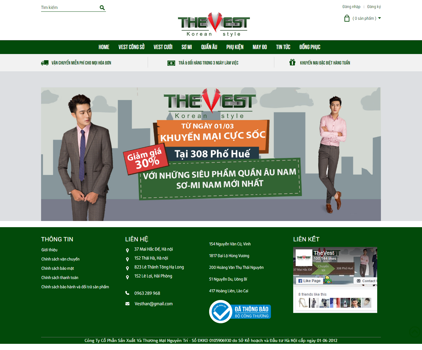 Website The Vest