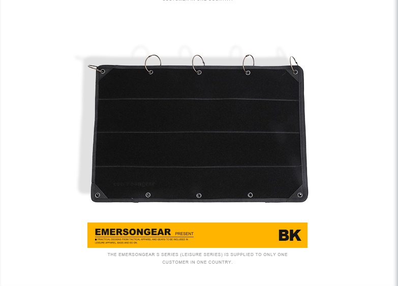 Emersongear Patch Panel x4