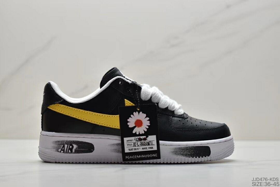 Nike air force 1 paranoise đen vàng