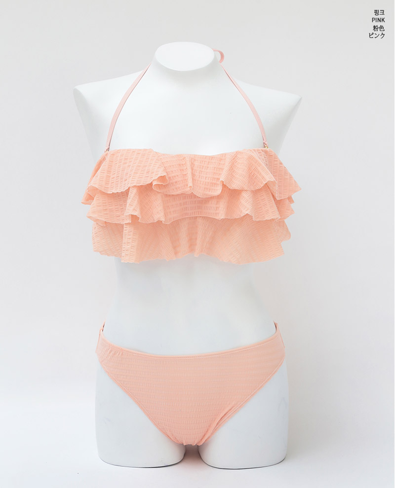 CHUU My Crazy Heart Bikini