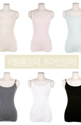 CHUU Basic Sleeveless Tank Top