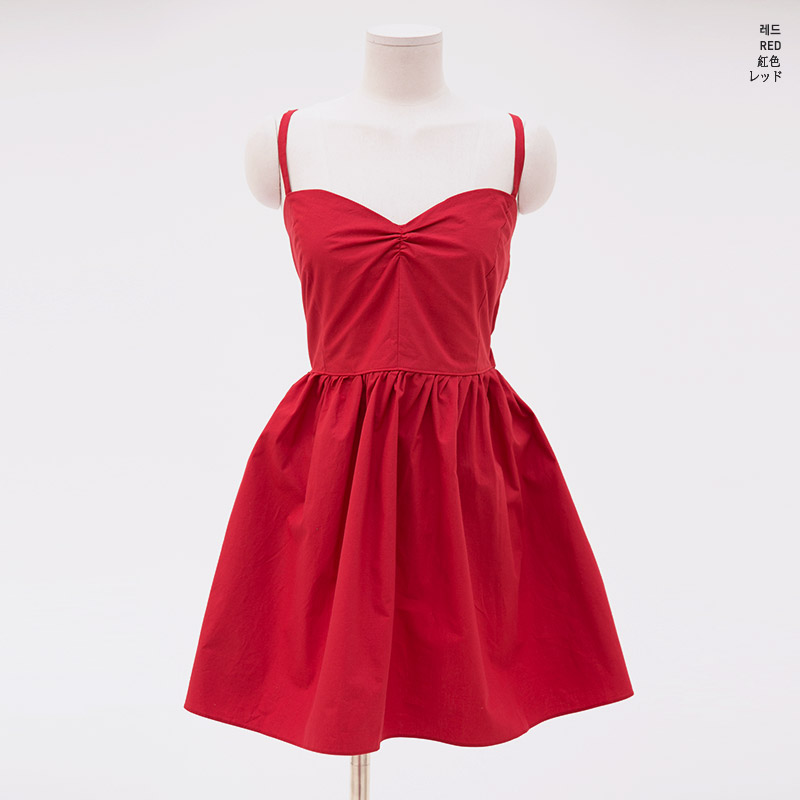 //cdn.nhanh.vn/cdn/store/29770/psCT/20180909/8968172/CHUU_Bright_Red_Lips_Mini_Dress_(6).jpg