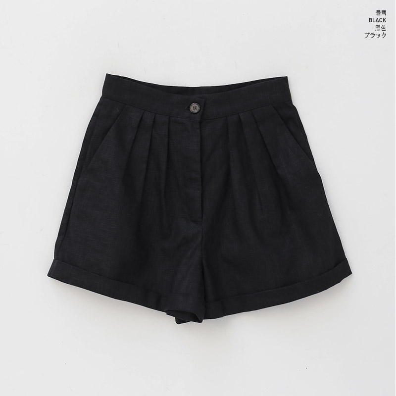 //cdn.nhanh.vn/cdn/store/29770/psCT/20180909/8968331/CHUU__Chuu_Made__I_Am_So_Cool_Shorts_(6).jpg