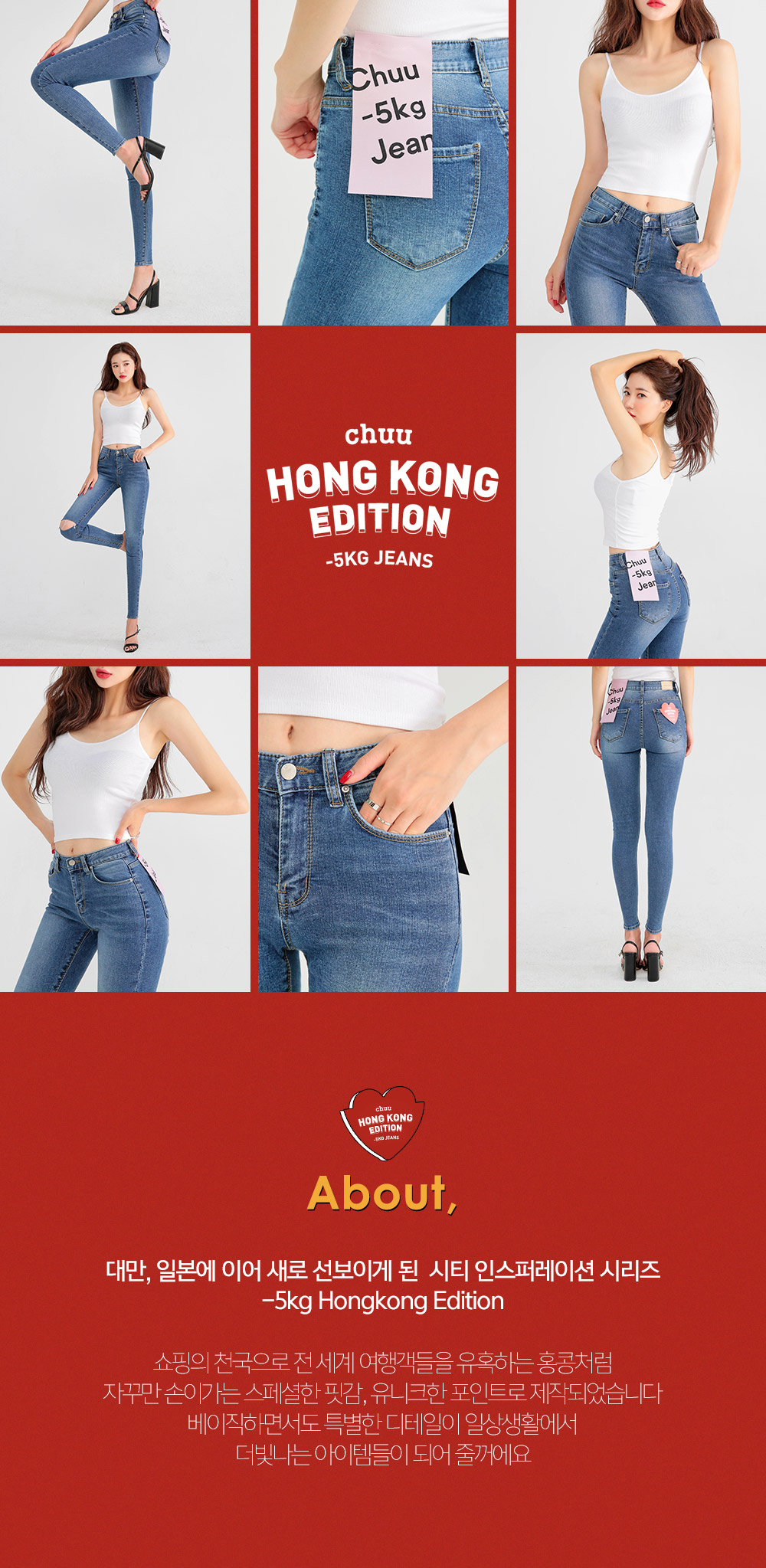 //cdn.nhanh.vn/cdn/store/29770/psCT/20190304/12125721/_5KG_Hongkong_Edition_vol_1_(hongkong_edition_vol1_intro_(1)).jpg