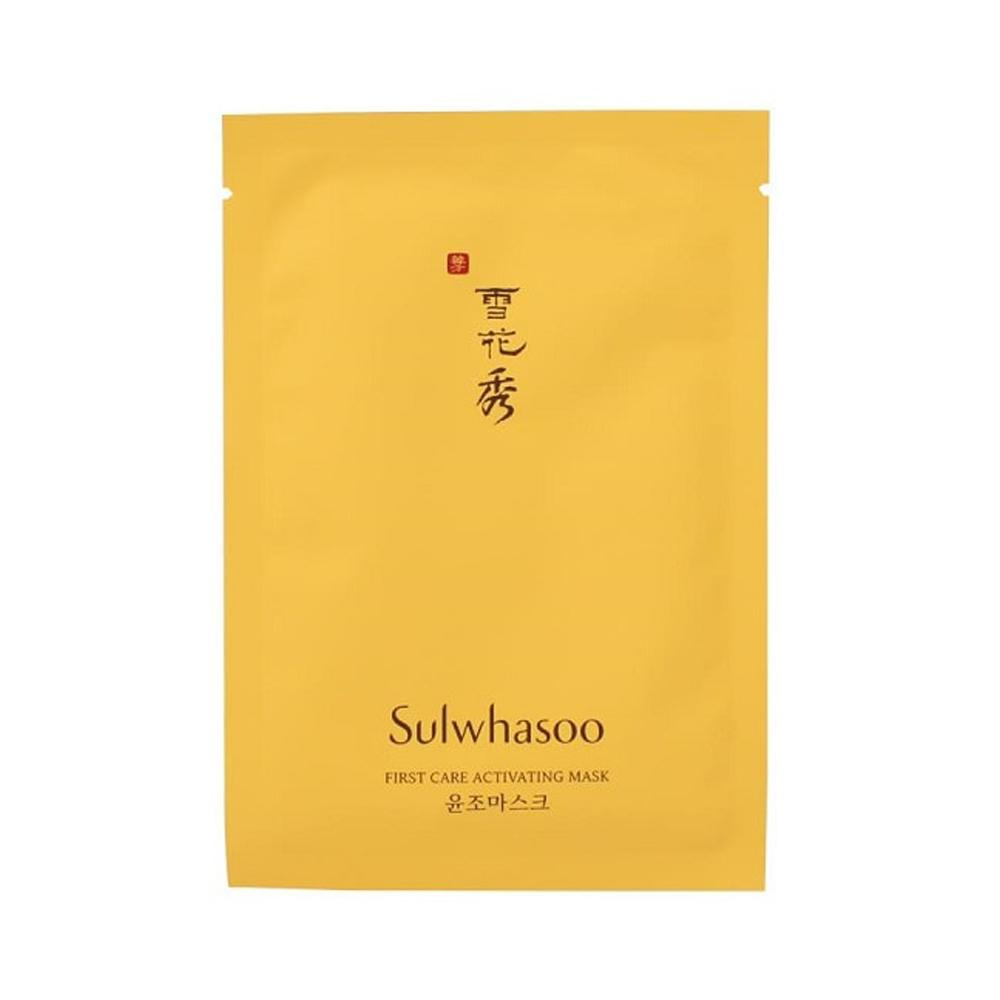 Sulwhasoo First Care Activating Mask
