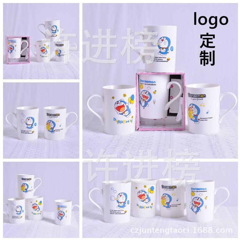 Cốc Doraemon 350ml