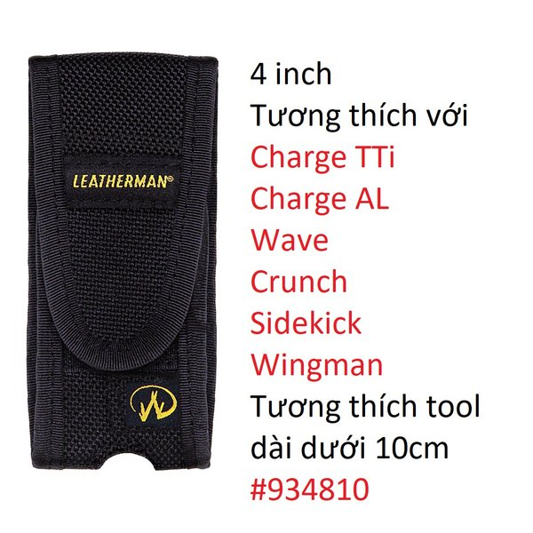 Bao nilon đen Leatherman #934810 (Charge TTi, Wave, Crunch, Wingman, Sidekick)