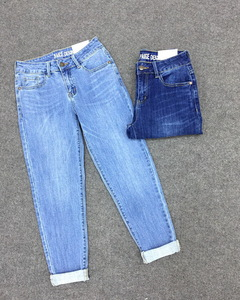 Quần Jean boy Denim