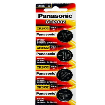 Pin CMOS Panasonic